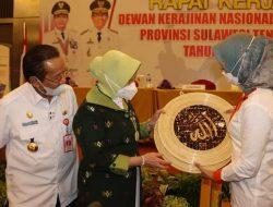 Satu Dekade Dekranasda Muncul Kreasi Khas Sulawesi Tengah
